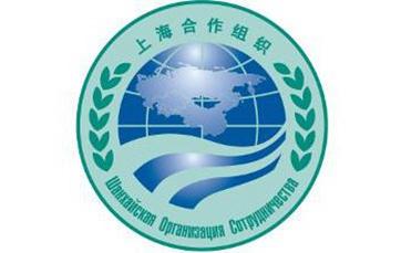 新聞背景:上海合作組織
