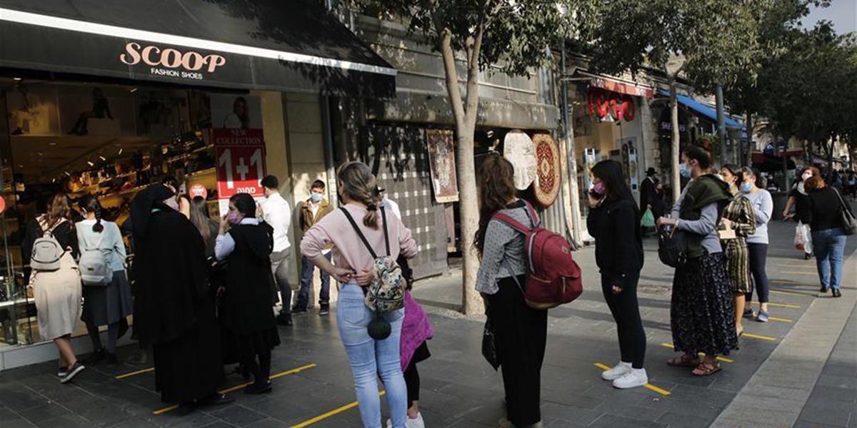 耶路撒冷街頭商店重新開業