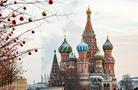 莫斯科:裝飾迎新年