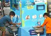 孟加拉國:移動洗手設施