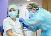 歐盟多國啟動新冠疫苗接種