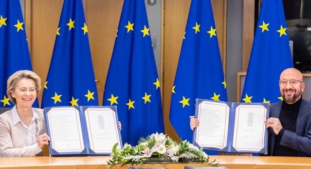 歐盟簽署與英國就未來關係達成的協議