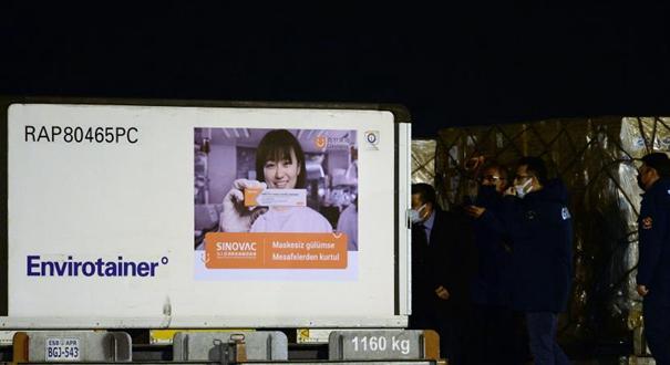 土耳其訂購的首批中國産新冠疫苗運抵安卡拉