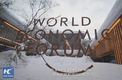 全球連線|習主席兩次達沃斯重要演講,施瓦布如此評價……
