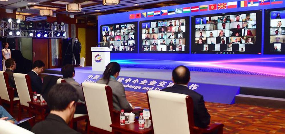 中國-中東歐中小企業線上對洽會舉行
