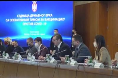 多位塞爾維亞政府官員接種中國新冠疫苗