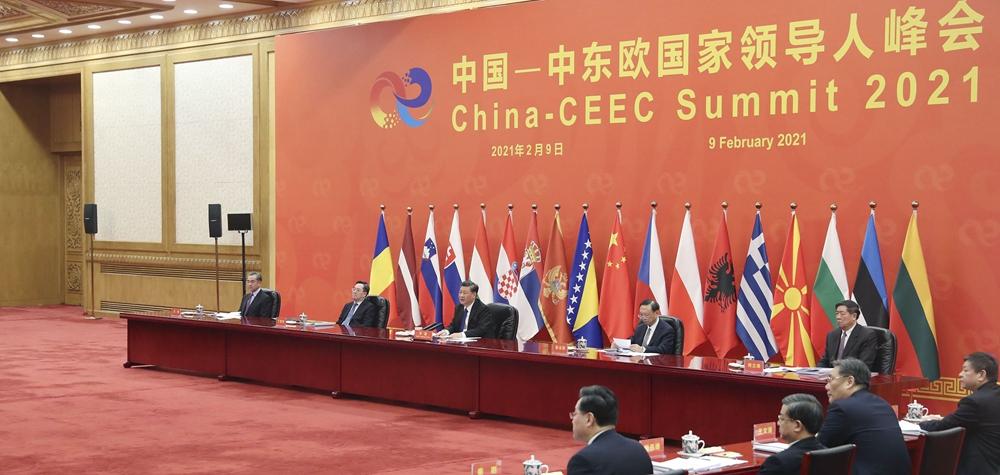 習近平主持中國-中東歐國家領導人峰會並發表主旨講話