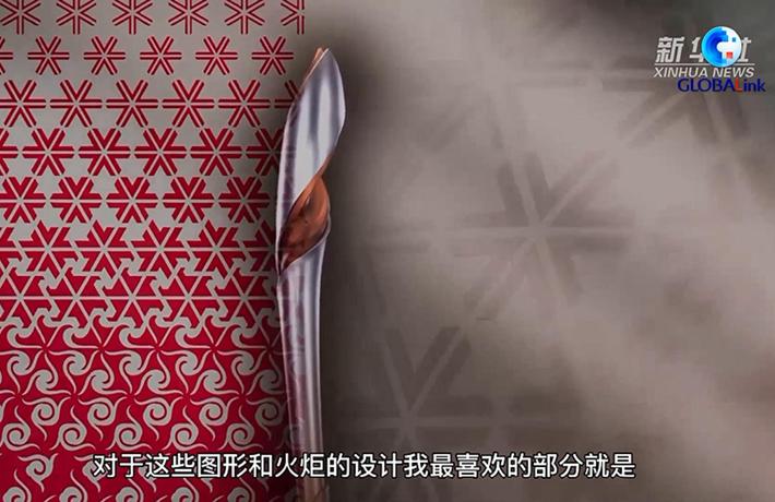 全球連線|(走近冬奧)國際殘奧委會主席帕森斯讚揚北京冬殘奧會火炬設計