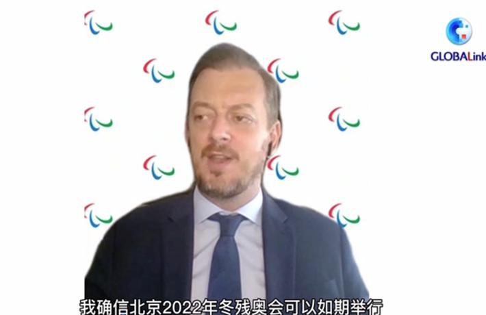 全球連線|(走近冬奧)國際殘奧委會主席帕森斯:相信北京冬殘奧會將如期舉行