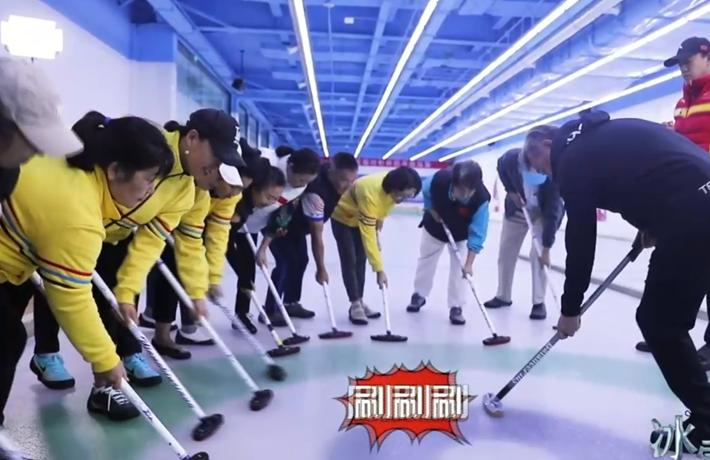 全球連線丨(走近冬奧)冰壺滑進社區