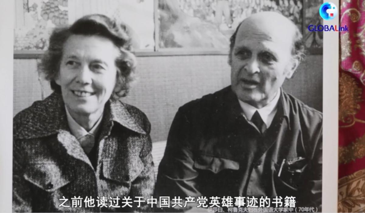 """全球连线   """"要不是共产党,不会有今天的中国""""——听中国通讲百年中共故事"""
