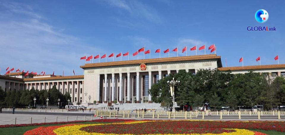 全球连线 国际专家学者关注中国两会