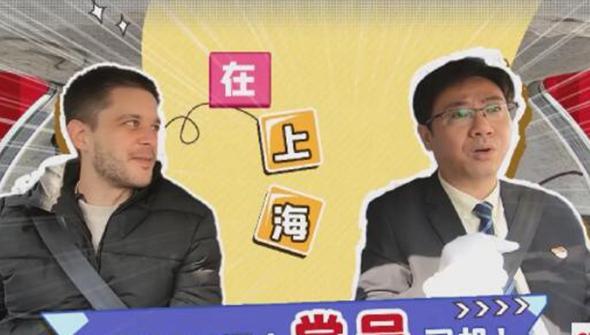 """全球连线 中国说:""""洋网红""""对共产党员很好奇"""