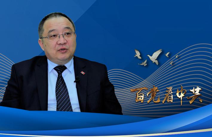 全球連線|中國共産黨的實踐不斷向世界彰顯社會主義制度的優越性