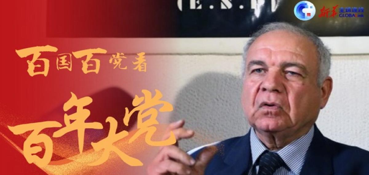 全球连线 中国共产党总能兑现对人民的承诺——专访埃及社会主义党总书记沙班