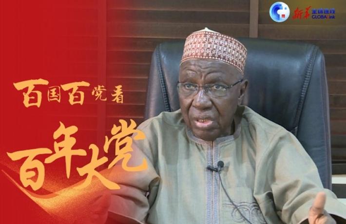 全球連線|中國的成功絕非偶然——訪尼日利亞前外長瓦利
