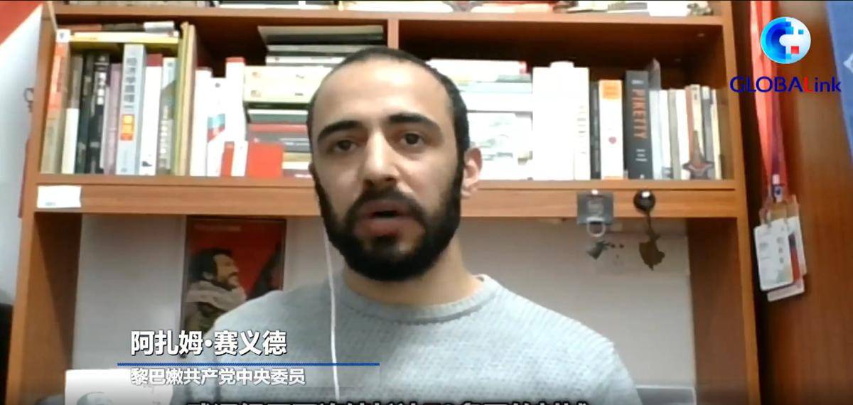 全球连线 一本书写不完武汉的感人故事——专访黎巴嫩共产党中央委员赛义德