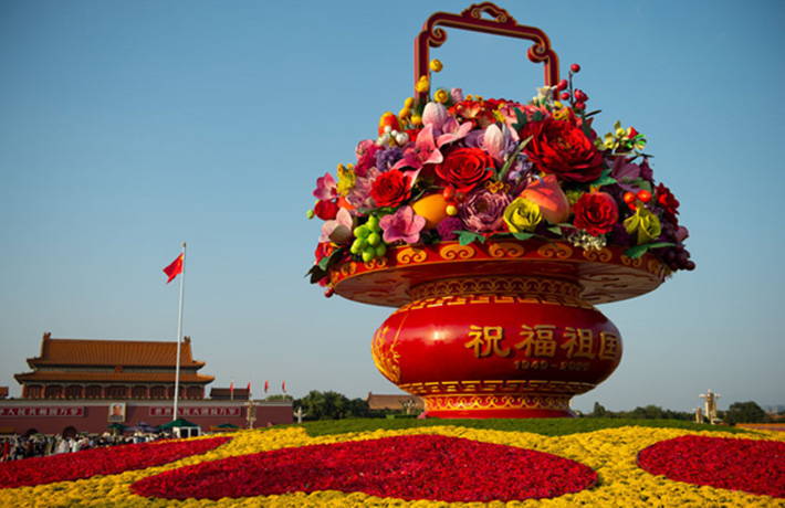 全球連線 | 中國共産黨始終與中國人民在一起——訪希臘前外長卡特魯加洛斯