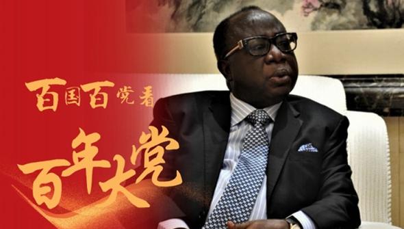 """全球连线   """"中国乐于分享发展经验,帮助他国实现共同发展""""——访加纳执政党新爱国党主席布莱"""