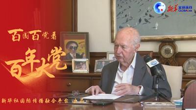 全球连线   中国共产党带领中国取得的成就前所未有——访塞浦路斯前总统乔治·瓦西利乌