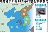 韓美1年5次軍演讓半島局勢走向何方