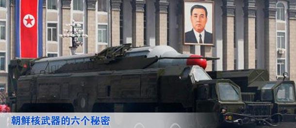 朝鲜半岛局势紧张 - 国际频道 - 新华网