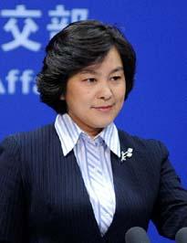 外交部:中方樂為巴以領導人在華會面提供協助
