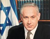 新聞人物:以色列總理內塔尼亞胡