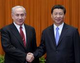 習近平會見以色列總理內塔尼亞胡