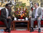 新華社與《聯合國防治荒漠化公約》秘書處簽署戰略合作備忘錄