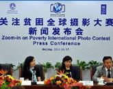新華社與聯合國教科文組織合辦圖片展