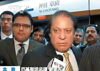 巴基斯坦總理謝裏夫體驗北京地鐵出行
