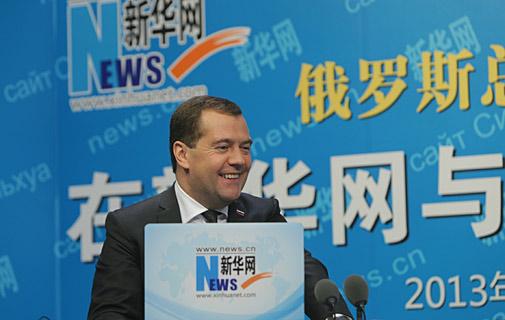 梅德韋傑夫在新華網與中國網民在線交流