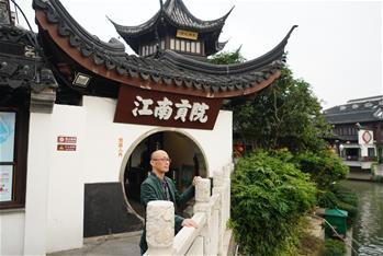 兔澤和廣:南京已是我家鄉