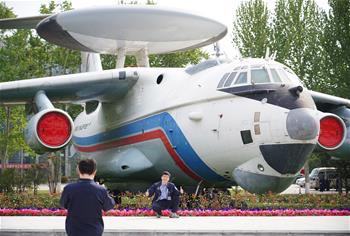 航空工業試飛中心功勳園對外開放