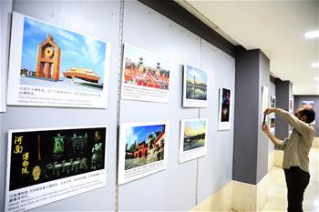中國旅遊文化周在埃及開幕