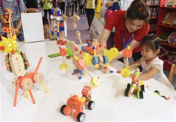 2019北京玩博會開幕