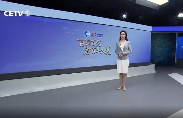 《百國百黨 看百年大黨》第8集