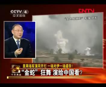 美欲借亞太最大軍演包圍中國?