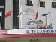 2012倫敦書展:香港館首次參展引關注