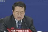 上合組織北京峰會將于6月6日舉行