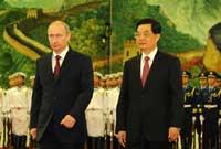 胡錦濤舉行儀式歡迎俄羅斯總統訪華