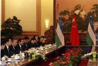 胡錦濤同烏茲別克斯坦總統舉行會談