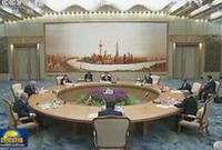 上海合作組織北京峰會舉行小范圍會談