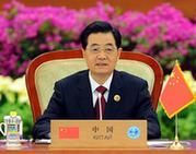 胡錦濤主持上海合作組織北京峰會並發表重要講話