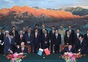 胡錦濤與巴基斯坦總統扎爾達裏共同出席兩國有關文件簽字儀式