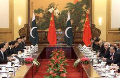 胡錦濤與巴基斯坦總統扎爾達裏舉行會談