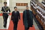 胡錦濤主持儀式歡迎阿富汗總統卡爾扎伊