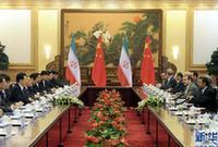 胡錦濤同伊朗總統舉行會談