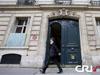 法國薩科齊住所和辦公室遭警方突查